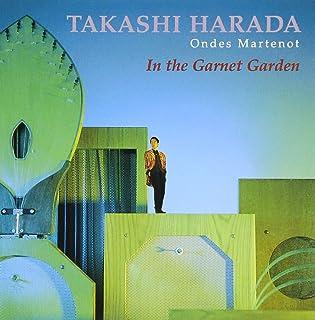 In the Garnet Garden