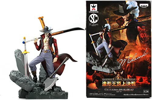 ONE PIECE ワンピース SCultures 造形王頂上決戦 vol.2 ミホーク 単品 バンプレスト プライズ