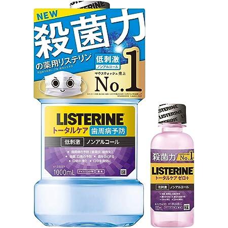 【Amazon.co.jp限定】 LISTERINE(リステリン) 【医薬部外品】 薬用リステリン トータルケア歯周クリア 1000ml+おまけつき