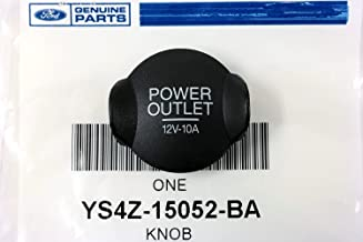 Ford Mustang Focus Escape Expedition Power Outlet Socket Plug Cover OEM NEW YS4Z-15052-BA