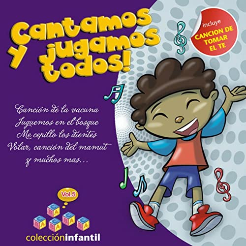 Me Cepillo los Dientes by Colección Infantil on Amazon Music ...