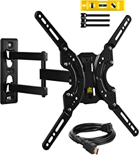 Best full motion wall bracket Reviews