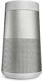 سماعات ساوند لينك 2 بتقنية بلوتوث من بوز - فضي ، 739523-1310