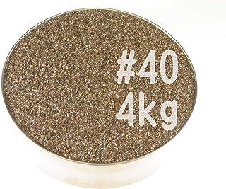 #40 (4kg) アルミナサンド/アルミナメディア/砂/褐色アルミナ サンドブラスト用(番手サイズは7種類から #40#60#80#100#120#180#220 )