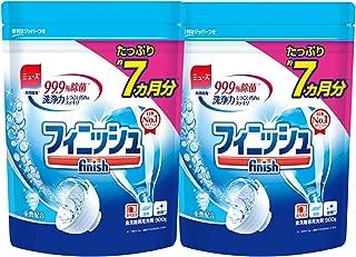 Finish 亮碟 洗碗機*洗滌劑能量 & Pure 粉末大型補充裝小蘇打900?G 900g×2 2
