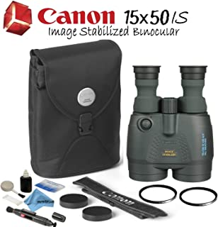 Canon 15x50 is All-Weather Image Stabilized Binocular Starters Bundle