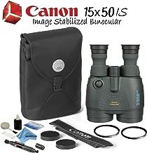 Canon 15x50 is All-Weather Image Stabilized Binocular Starters Bundle