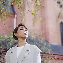 Mei Yi Ju Shuo Hua