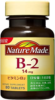 大塚製薬 ネイチャーメイド ビタミンB-2 80粒