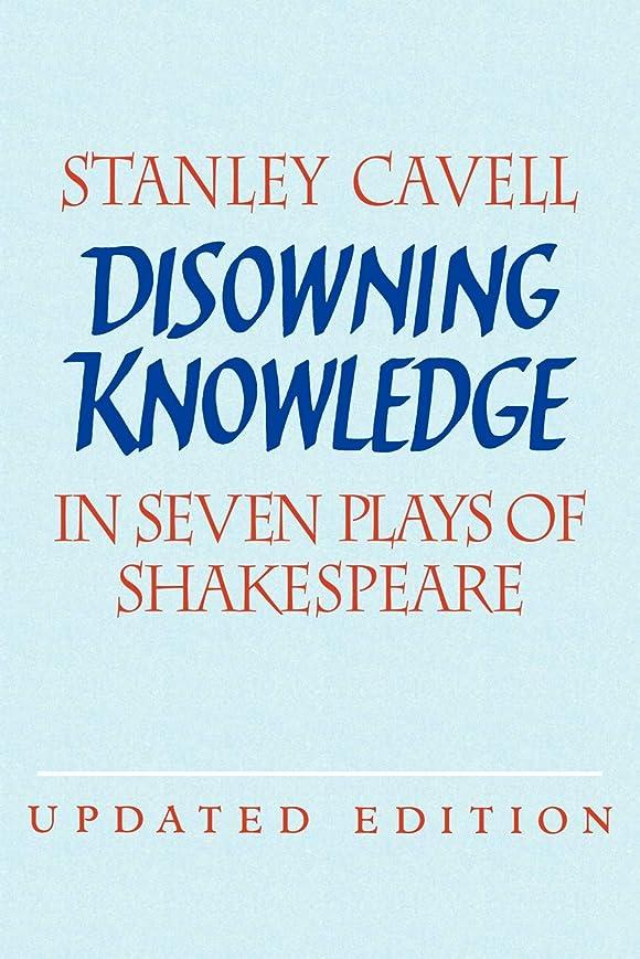 エクスタシーコーヒー抽象Disowning Knowledge 2ed (Seven Plays of Shakespeare)