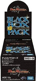 デュエル・マスターズTCG DMEX-08 謎のブラックボックスパック 18BOX (1カートン)