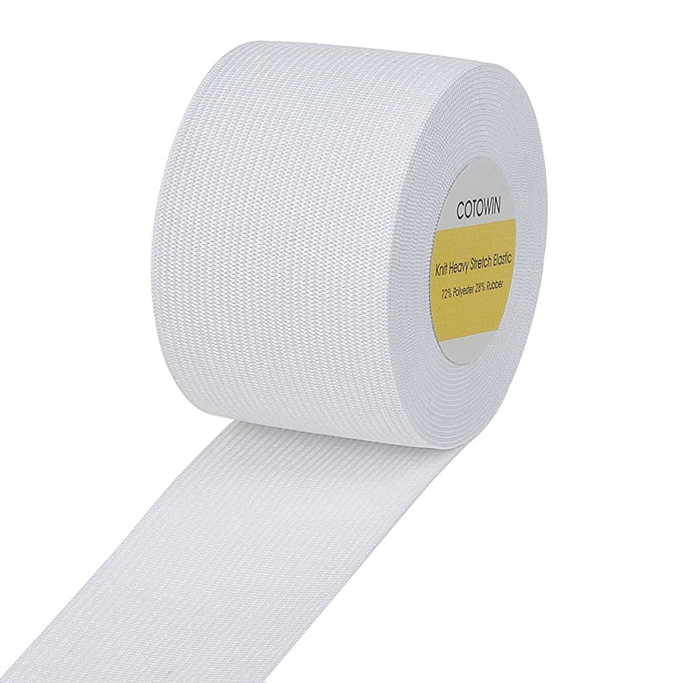 COTOWIN 2-Inch White Knit Heavy Stretch High Elasticity Elastic Band 5 Yards