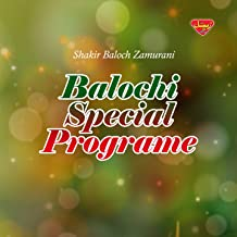 Balochi Special Programe