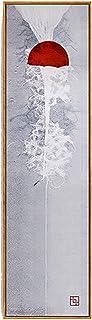 NAXIAOTIAO Accueil Peinture Porche Décoration Peinture, Imperméable Et Ne Disparaît Pas De Toile De Décoration d'art Mural...