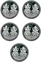 Ganesh Lakshmi Coin In Pure 999 Silver 10 Grams Set Of 5 Religious Coins