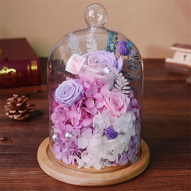 勇気担保少ない手作りの永遠の花バラ バレンタインデー母の日クリスマス誕生日記念ガラスドームの贈り物で永遠のローズ のバラで手作り保存花 (色 : ピンク, サイズ : 14.5x21cm)