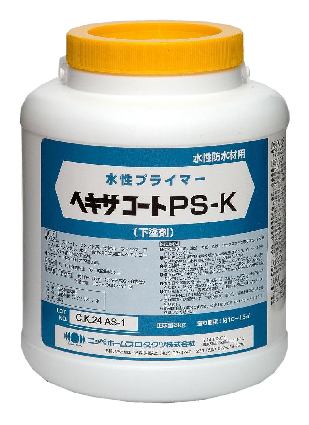 エンコミウム寂しい後退するニッペ ヘキサコートPSKプライマー 3KG 透明