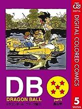 表紙: DRAGON BALL カラー版 フリーザ編 5 (ジャンプコミックスDIGITAL) | 鳥山明