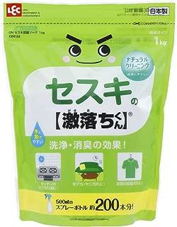 セスキの激落ちくん 粉末タイプ 1kg (セスキ炭酸ソーダ)