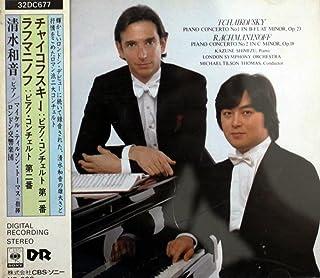 チャイコフスキー:ピアノ協奏曲