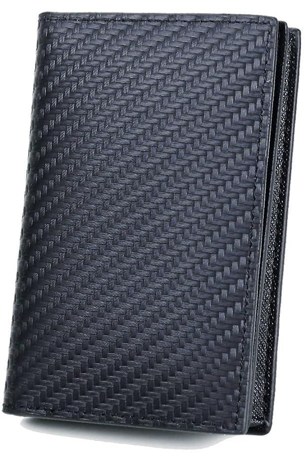 汗コロニアル消化器極上イタリア製 スペイン製 本革 カーボンレザー 高級 大容量 ボックス付き 名刺入れ カードケース スペインレザー:ブラック ME0054_c2