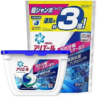 【まとめ買い】 アリエール 洗濯洗剤 パワー ジェルボール 3D 本体 17個入 + 詰め替え 超ジャンボ 46個入