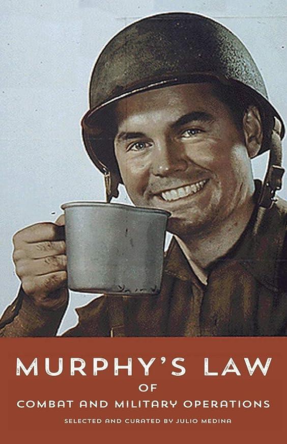あらゆる種類の落ち着いた宅配便Murphy's Law of Military and Combat Operations
