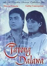 Tayong Dalawa - Philippines Filipino Tagalog Movie