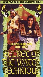Secret of the Water Technique [VHS]