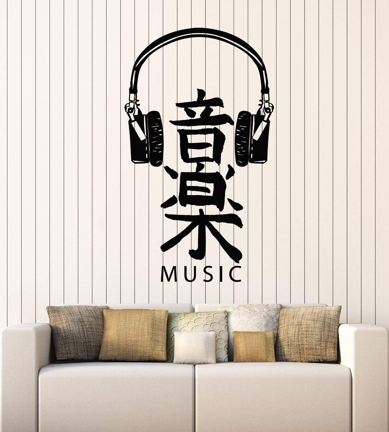 Vinyl 希望者のみラッピング無料 Wall Decal Word Hieroglyph Room Teenager 正規激安 Headphones Music