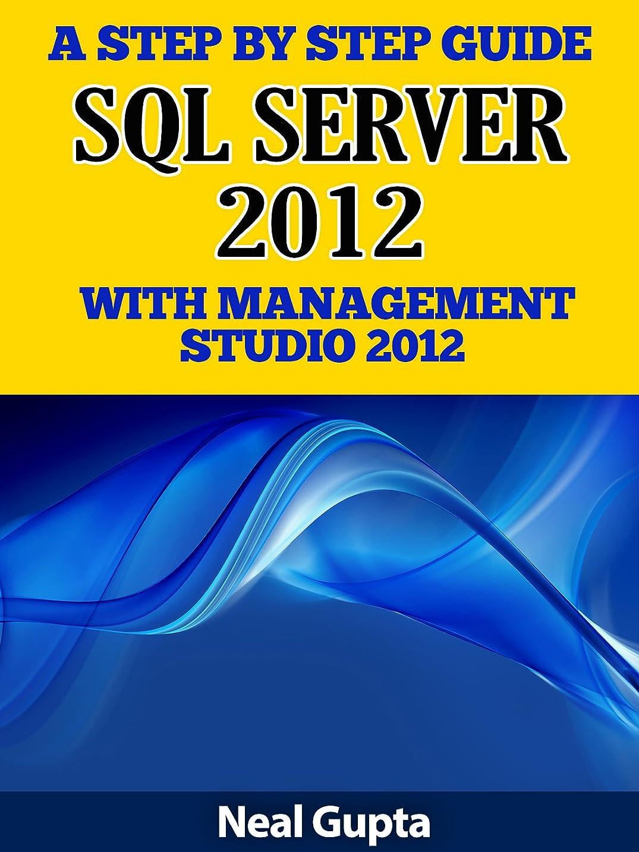 考えるうめきアーティキュレーションA Step By Step Guide to SQL Server 2012 With Management Studio 2012 (English Edition)