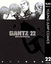 表紙: GANTZ 22 (ヤングジャンプコミックスDIGITAL) | 奥浩哉