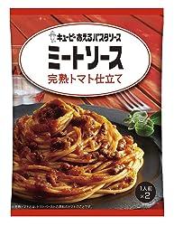 キユーピー あえるパスタソース ミートソース 完熟トマト仕立て 80g×2