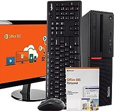 Lenovo M900 Desktop Computer, Intel i5-6500 3.20GHz, 8GB RAM, 500GB Hard Drive, Windows 10 Pro, Microsoft Office 365 Perso...