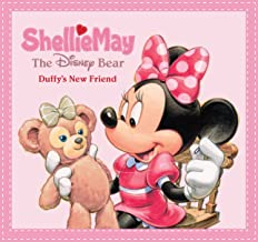 Best the story of duffy the disney bear Reviews