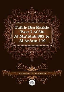 Tafsir Ibn Kathir part 7 of 30: Surah 5: Al Maíidah 082 To Surah 6: Al An'am 110 (Volume 7)