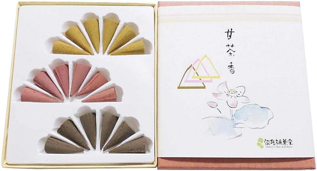 法律脱獄元の淡路梅薫堂のお香セット 詰め合わせ 柔和慈悲沈香甘茶香 円錐 18個入( コーンタイプ 各6個 ) 日本製 #50 gifts incense cones japanese
