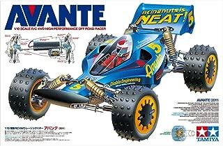 Tamiya 58489 1/10 RC Avante 4WD Buggy Kit (2011)