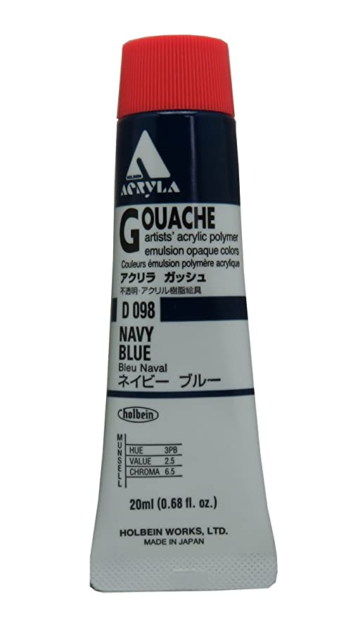 Holbein Acryla Gouache Artists Acrylic Polymer Emulsion, 20ml Navy Blue (D098)
