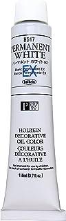 ホルベイン 油絵具 パーマネントホワイトEX H517 110ml(20号)