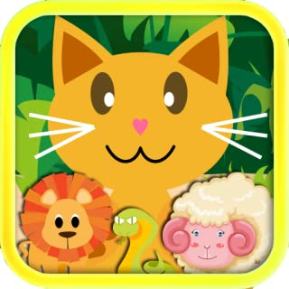 QCat -Preschool 8 in 1 Educational Game for toddler and kid : Animal (free)