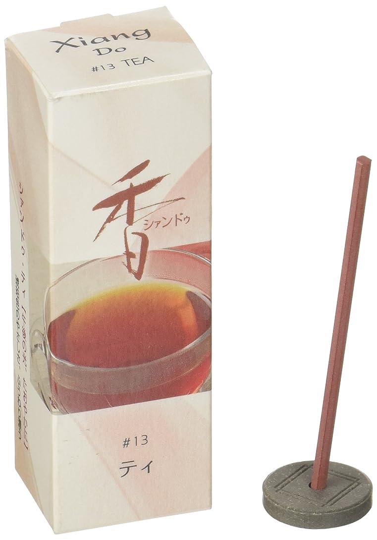 不承認ぜいたく浮浪者松栄堂のお香 Xiang Do ティ ST20本入 簡易香立付 #214213