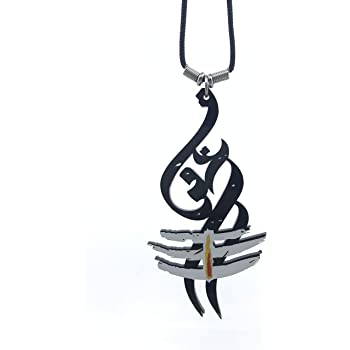 "Clean & Clever Car Logo Hand-Crafted Om and Shiva Tilak Hanging Spiritual Decor for Car Interior (4.50"" height, Black)"