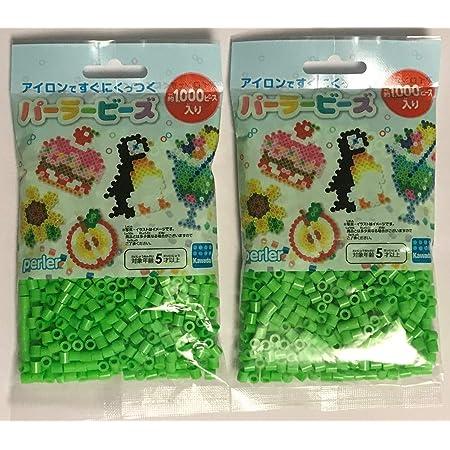 パーラービーズ 単色 きみどり 黄緑 ( K15061 ) 【 2袋セット 】