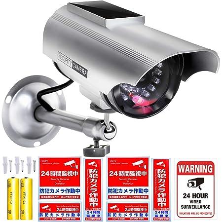Co-Goods ダミーカメラ 防犯カメラ ダミー (夜用充電池付属/最新LED仕様/金属アーム) 防犯ステッカー 2式 (耐光強化/防水) 監視カメラ ダミー