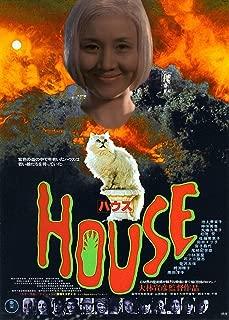 73207 House Movie 1986 Horror Rare Decor Wall 16x12 Poster Print