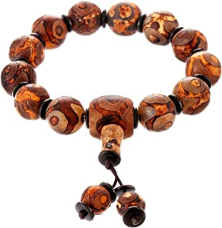Prime Fengshui Protective Yellow Round Tibetan Dzi Beads Bracelet Amulet Bangle Attract Positive Energy and Good Luck