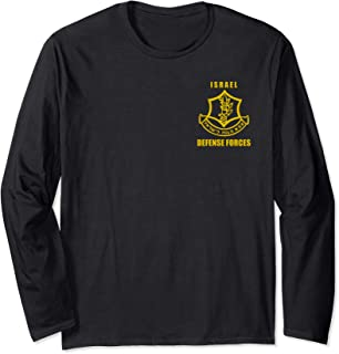 IDF Israel Defense Force Logo Israeli Army Long Sleeve Shirt