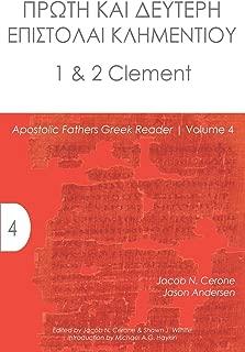 1-2 Clement (Apostolic Fathers Greek Reader) (Volume 4)