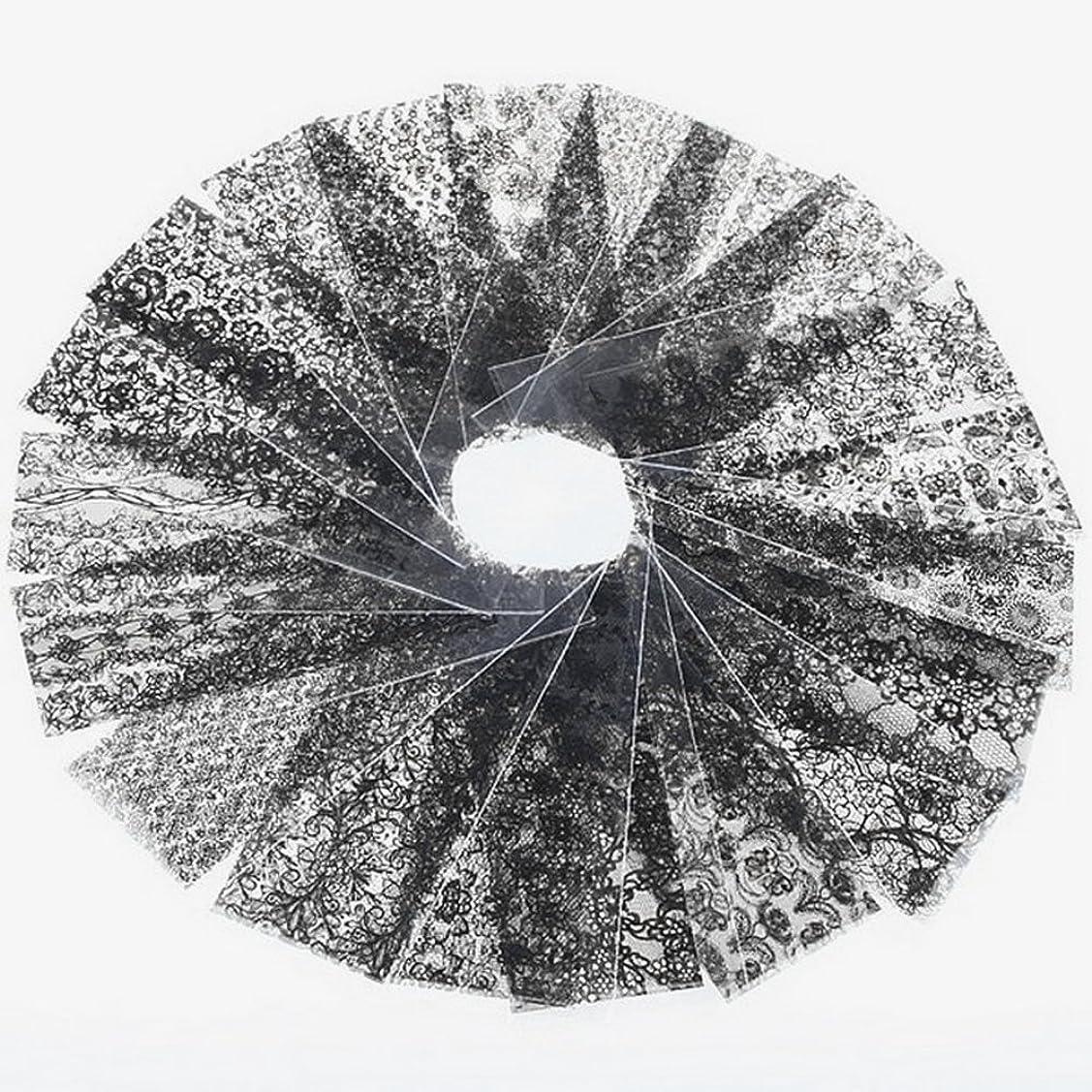 適切に供給旋律的Demiawaking ネイルシール ステッカー 可愛いレースシリーズ ネイル装飾 ネイルアートデコレーション DIY 飾り 20枚
